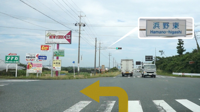 国道150号線からのアクセス